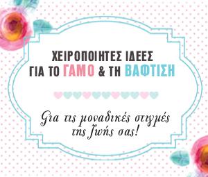 τεστ_διαφ