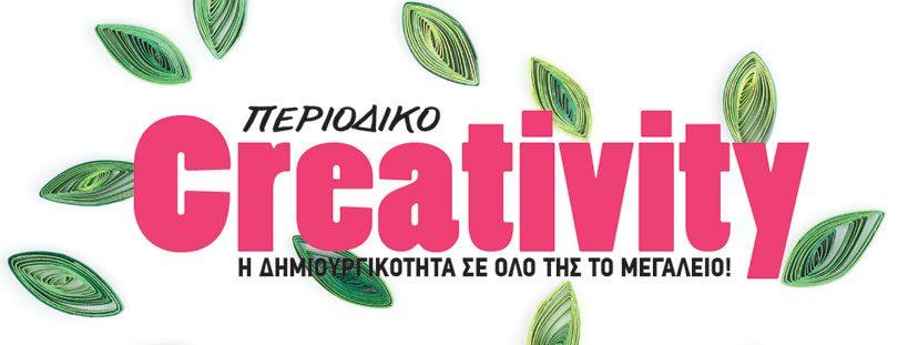 creat_quilling