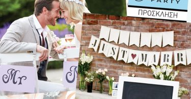 justmarried_mrs