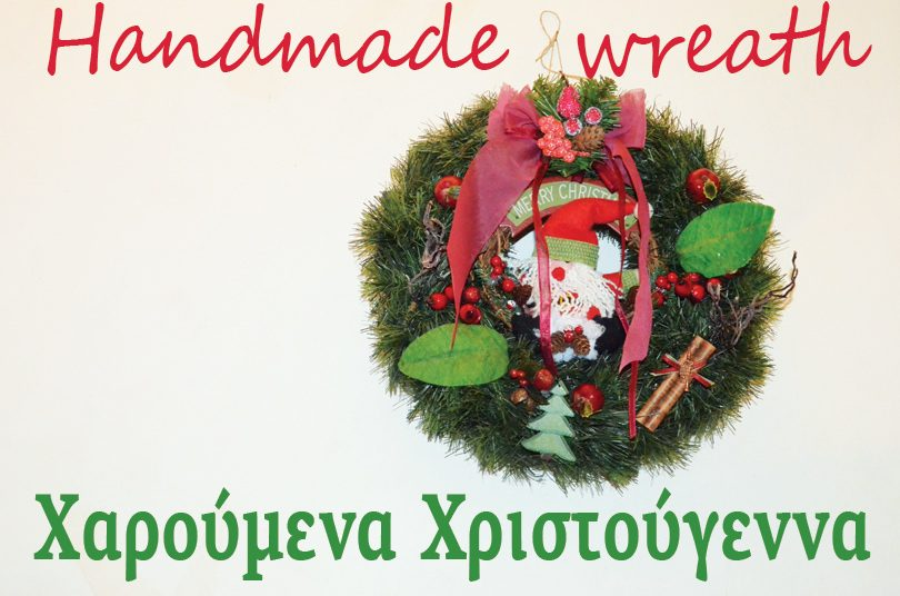 wreath_christmas1
