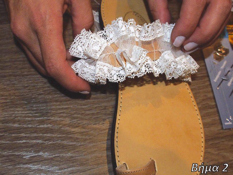 sandal10