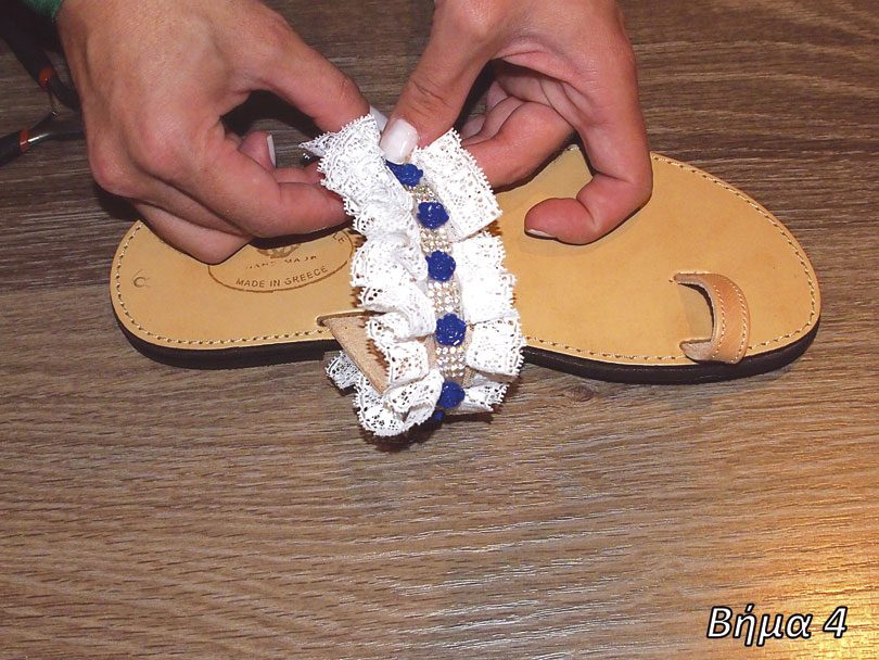 sandal8