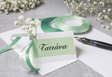 wedding-card-final