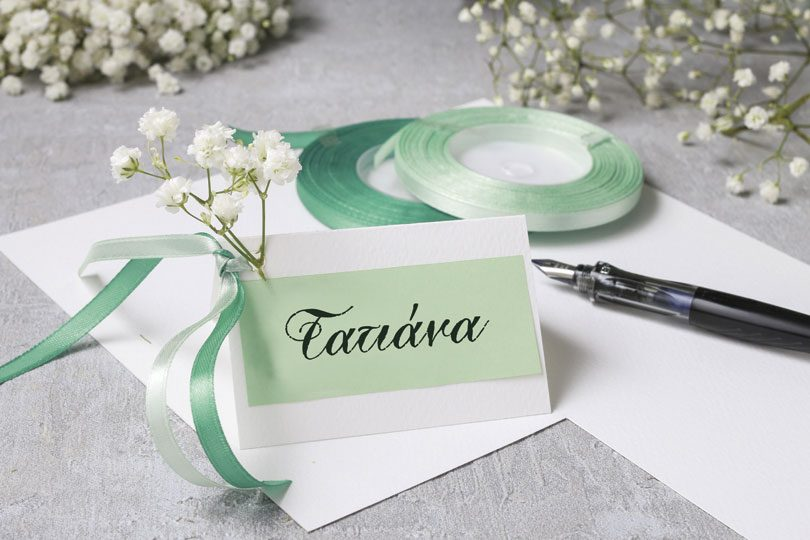 wedding-card-final